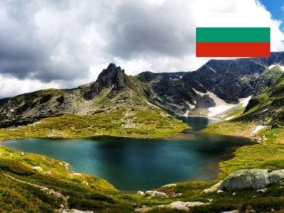 Bulgaria Public Holiday 2019