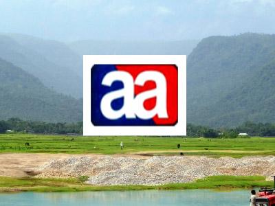 Welcome Ahmad & Akhter International Ltd., Bangladesh Become Global Accounting Alliance Member