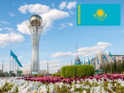 Kazakhstan Public Holiday 2019