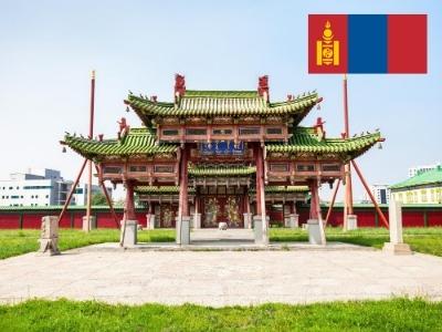 Mongolia Public Holiday 2019