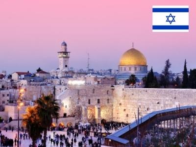 Israel Public Holiday 2019