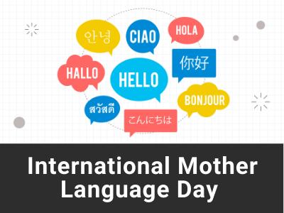 International Mother Language Day Greetings